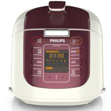 飞利浦(PHILIPS)电压力锅电脑型高压锅5L双胆HD2033/21
