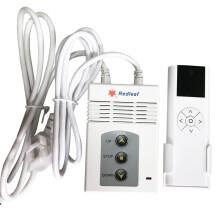 红叶(Redleaf)ZY-3无线遥控器 电动幕布配件(电动幕推荐选购)