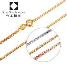 今上珠宝 18K金项链女士玫瑰金色男士项链白金色 白金色 精细款约1g-16寸