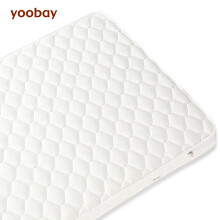 友贝(YOOBAY)婴儿床床垫 婴儿床垫 宝宝床垫 天然椰棕棕榈 120*65+30*65cm 隔尿乳胶款