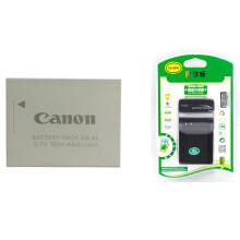 佳能(Canon) 原装NB-4L电池充电器CB-2LVT 适用于佳能数码相机 NB-4L电池+国产充电器 适用于佳能IXUS130IS
