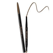 玛丽黛佳(MARIE DALGAR) 眉笔 塑型双效画眉笔BR-2卡其棕0.15g+0.15g(眉笔 眉粉 防水防汗 不晕染 扁平笔头)