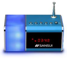 山水(SANSUI) E11s 炫彩灯光 蓝牙音箱 插卡小音箱 迷你收音机音响 蓝色