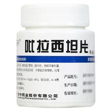 华意 吡拉西坦片 0.4g*100片/瓶