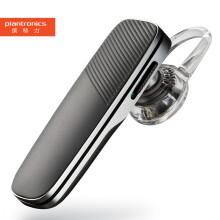 缤特力PLT E500 商务单耳蓝牙耳机 蓝牙4.1双麦降噪 商务车载 开车通话 太空灰色