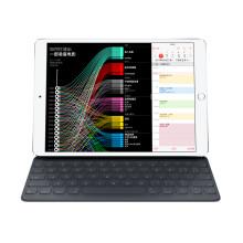 苹果iPad Pro 10.5英寸 智能键盘 MPTL2CH/A1258.00元