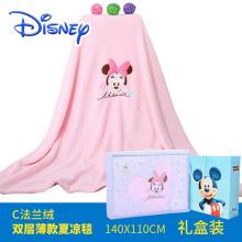 迪士尼宝宝云毯/夏凉毯/法兰绒毯 婴儿毛毯 儿童卡通毯子礼盒装 宝宝夏天(浅粉色)