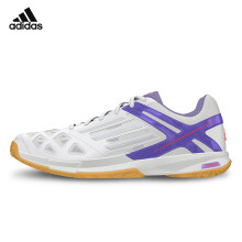 阿迪达斯adidas 男女款运动球鞋 透气防滑 羽毛球鞋 B26435 42码