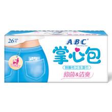 ABC卫生湿巾掌心包26片/盒