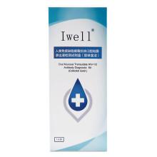 IWELL艾滋病检测试纸 唾液HIV检测试纸 1盒装