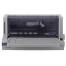 实达(start)LQ-1900KIII 136列滚筒式 针式报表打印机