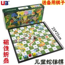 友邦UB磁性蛇棋 儿童蛇梯棋 折合棋盘 磁性棋子 幼儿益智游戏棋3D彩印 方便携带 蛇棋3830C(送备用棋子1套)