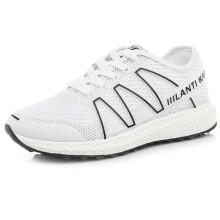 捷斯龍(JIESILONG)女鞋 时尚休闲鞋 百搭透气网布鞋 优质塑胶鞋 1559 白色 36