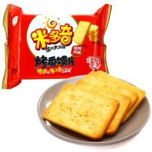 米多奇 烧烤风味 烤香馍片 50g