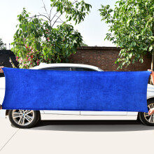 洗车毛巾 大号 纤维擦车毛巾布加厚吸水大毛巾洗车清洁工具汽车用品 60*160加厚蓝色