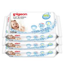 贝亲(Pigeon)婴儿柔湿巾 湿纸巾 80片装(3包)PL135