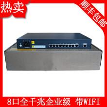 华三(H3C) SMB-ER3108GW-CN 企业级无线路由器
