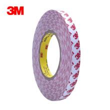 3M 胶布胶带55236进口超薄强力无痕双面胶耐高温半透明无纺布胶纸 50米*10毫米