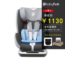 宝贝第一安全座椅商品展示仅观看 红色