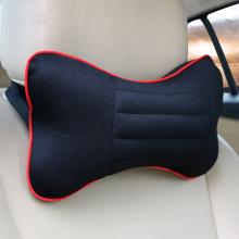 铁臂阿童木 决明子汽车颈枕 汽车头枕护颈枕  车用头枕腰靠一对 黑色