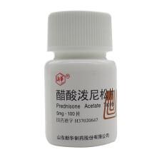 新华 醋酸泼尼松片  5mg*100片