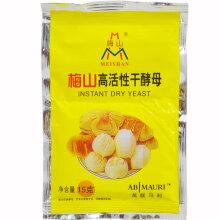 【京东超市】梅山(meishan)高活性干酵母15g面包点心馒头发酵,烘焙原料(新老包装交替)