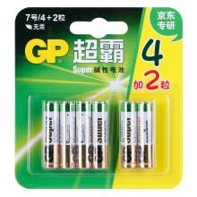超霸(GP)24A-2IL4/2碱性电池7号4+2节装照相机鼠标玩具剃须刀门铃医疗仪器电动工具AAALR03