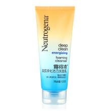 露得清(Neutrogena)深层净化活力洗面乳100g(洗面奶 洁面 深层清洁 中性至油性肌肤适用)