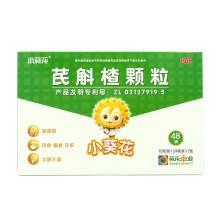葵花药业 芪斛楂颗粒10g*48袋 改善儿童脾胃气虚 厌食 偏食 汗多 大便不调 易感冒