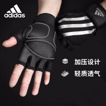 adidas 阿迪达斯健身手套男半指护腕器械训练女防滑护掌运动手套 加压升级款A  防滑耐磨 M