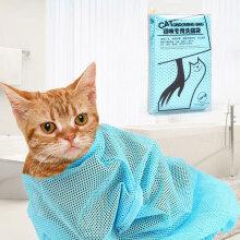 华元宠具(hoopet)多功能猫咪洗猫袋 洗澡剪指甲清耳朵防抓袋