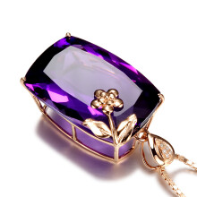 欧采妮(OUCERNY)25克拉紫水晶吊坠 18K玫瑰金镶嵌伴钻石宝石项链女 私人高级定制约10-15天