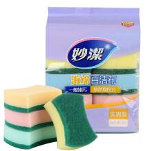 妙洁 海绵百洁布洗碗布易吸水 实惠10片装 多色区分