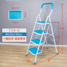 宝优妮 梯子办公室客厅卧室家用折叠人字梯家庭多功能踏板防滑梯四步加厚加粗梯子 蓝色
