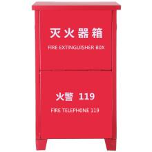 江荆 消防灭火器箱 可放置3/4/5公斤干粉灭火器 2/3升水基型灭火器两具 消防器材