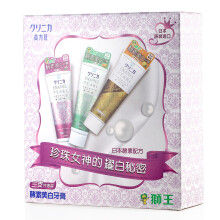 狮王(Lion)酵素牙膏130g三支装(百花薄荷+鲜果薄荷+冰姜柠檬)(日本原装进口)