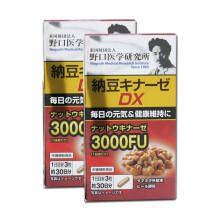 野口医学研究所(Noguchi) 日本野口纳豆激酶DX 3000FU 溶血降脂 改善三高 2瓶超值装