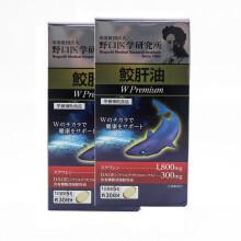 日本野口医学研究所鱼鲛肝油精华深海鲨鱼油软胶囊中老年保健 二瓶 300粒 二个月量