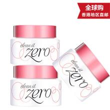 全球购              banilaco芭妮兰致柔卸妆膏温和清洁卸妆乳100ml 3瓶装