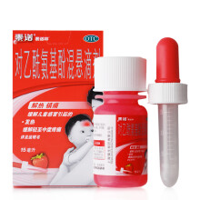 泰诺 泰诺林 对乙酰氨基酚混悬滴剂 15ml 儿童感冒发热 头痛牙痛