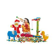 六一儿童节礼物德国贝乐多poly创意积木幼儿园建构区拼插玩具模型拼装图片