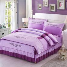 星晨 全棉简约纯色床裙款四件套纯棉被单被套结婚4件套公主风少女心婚庆床上用品 罗马床裙四件套-紫色 1.5米床-适合200*230被芯