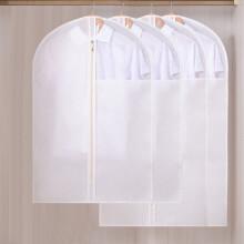 百草园牛津布衣服防尘罩收纳袋 可水洗衣物整理袋挂袋(2大2中)纯净白