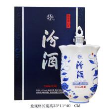汾酒 45度2006珍藏礼盒 山西杏花村清香型汾酒