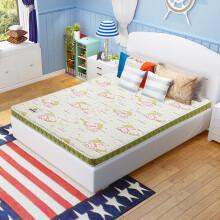 喜临门儿童床垫天然椰棕床垫3D棕垫 心梦奇缘 1500*2000*60