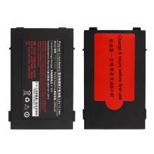 [顺丰包邮]优博讯(urovo)i6100S Win CE6.0盘点机手持终端采集器PDA i6100s 专用电池