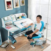 好事达博学儿童学习桌 可升降写字桌 学生书桌王子蓝乐科2343