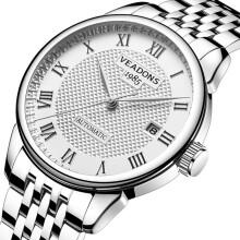 威顿(VEADONS)手表男士机械表 男表商务时尚 全自动机械表 3051白壳白面/钢带