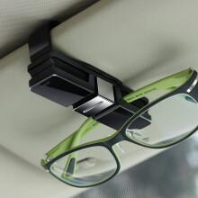 迪加伦 车载眼镜夹 车用太阳镜夹 汽车遮阳板眼镜支架 多功能车用票据名片夹 汽车用品装饰