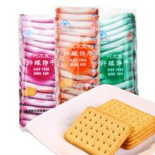 阿尔发纤缘饼干225g无糖精薄脆饼干调节血糖保健食品苦荞饼干零食糖尿病人无糖精食品阿尔法饼干
